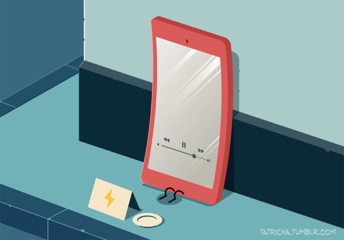 cute-illustrations-everyday-objects-ta7richa-18__880-jpg